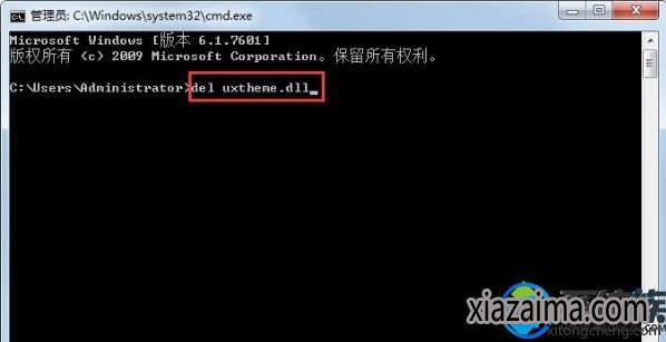 win7开机黑屏explorer无法启动提示BYSever.exe系统错误怎么办?